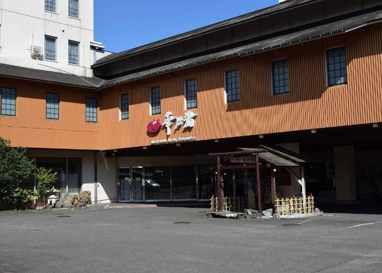 4.ホテル 華乃湯