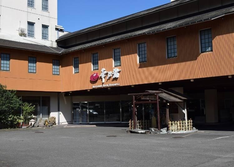 4. 호텔 하나노유