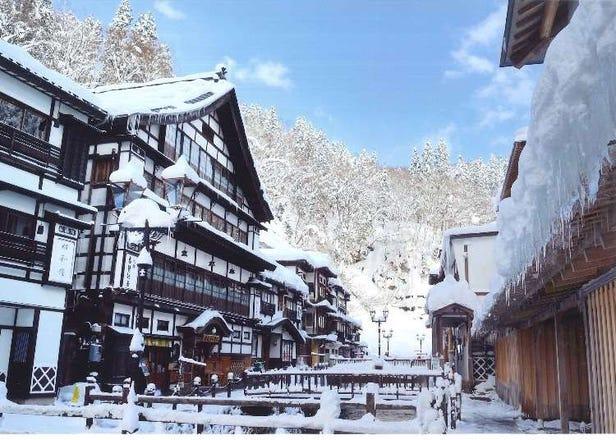 ノスタルジックな雪景色にうっとり。冬の銀山温泉で泊まりたい温泉宿5選