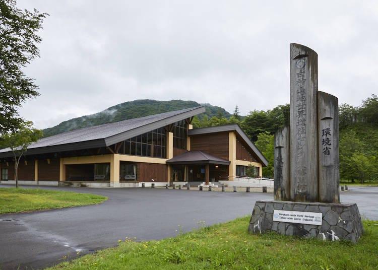 Start your tour from the Shirakami-Sanchi World Heritage Conservation Center (Fujisato Hall  )!