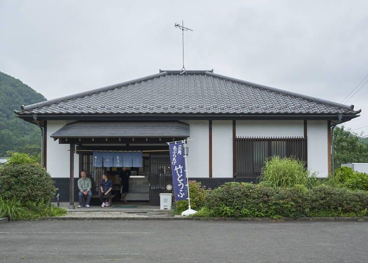 「太田とうふ店」で優しいご家族が守る伝統の味を堪能