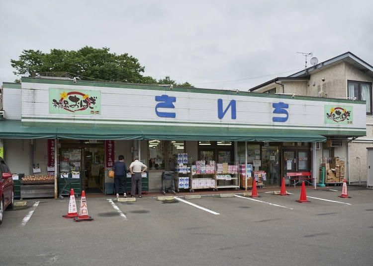 1일 5000개 판매! 가족적인 분위기의 '슈후노미세 사이치'에서 인기 만점 오하기