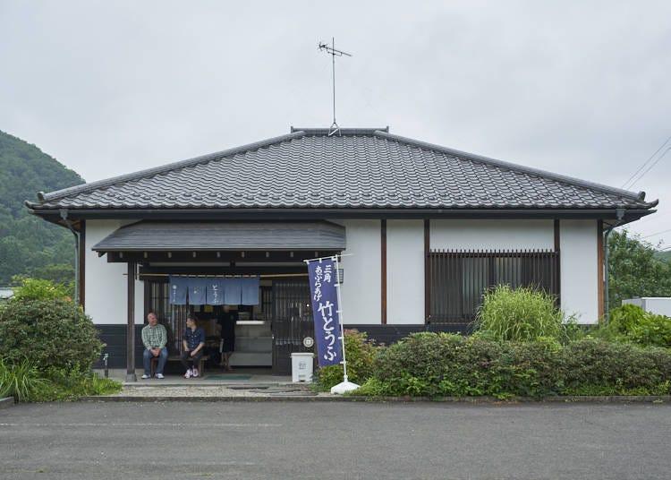 「太田豆腐店(太田とうふ店)」一享溫暖家族守護的傳統美味