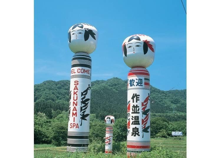 How to get to Sakunami Onsen