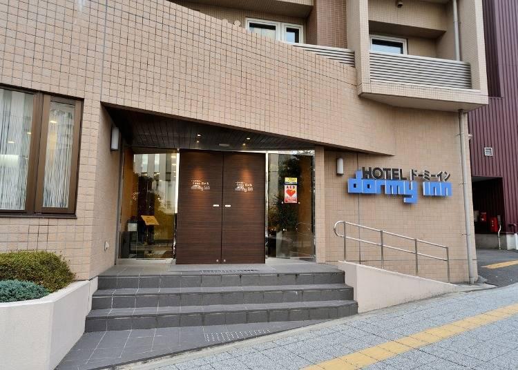 4. 천연온천 하기노유 도미인 센다이역앞 : 거리 안의 온천 숙소로 제격