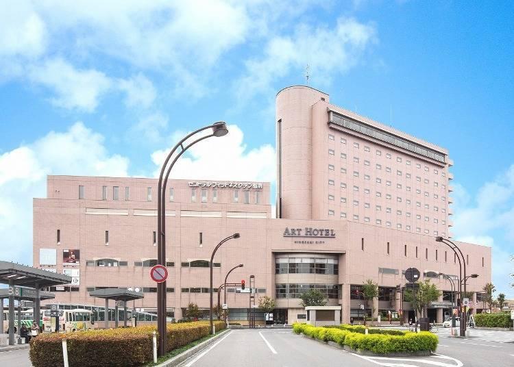 2. 아트 호텔 히로사키시티 : 다양한 용도의 이용이 가능한 럭셔리 호텔