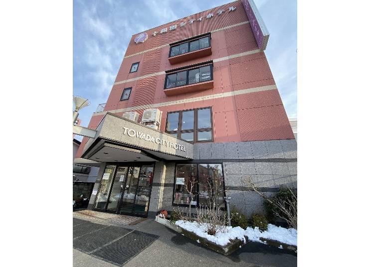 2. 도와다 시티 호텔 : 창업 120년 이상의 료칸과 호텔의 하이브리드 숙소