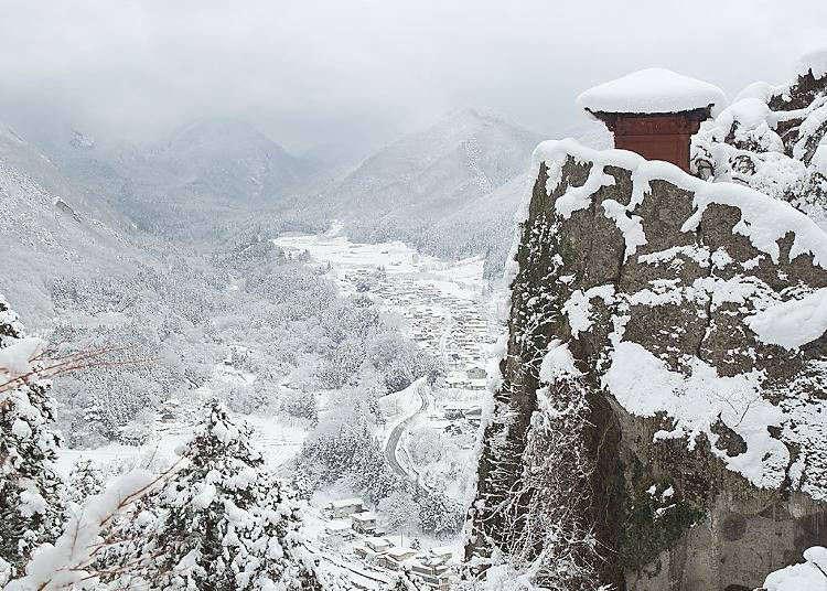 Japan's Fairytale Winter Scenery