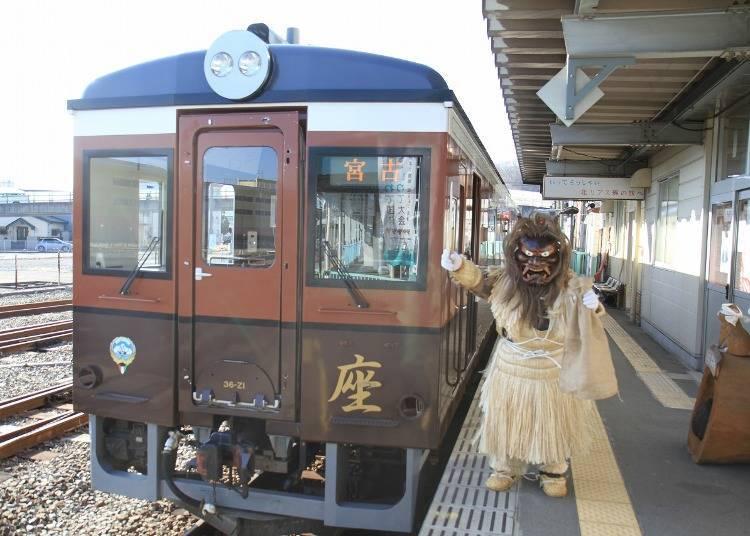 고타츠 열차는 어디서 탈 수 있나?