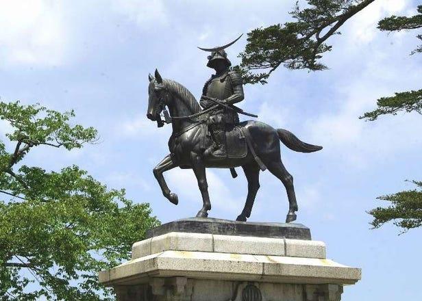 博物館に仙台城跡も!仙台・伊達政宗公ゆかりのスポットをめぐる1日旅プラン