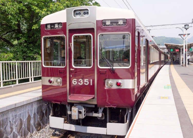 Sightseeing Along the Hankyu Railway: The Best Osaka to Kyoto Train!