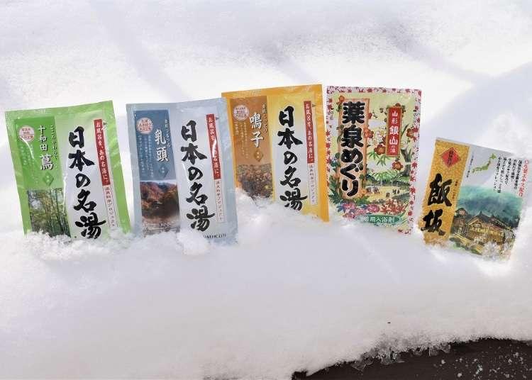 銀山温泉に鳴子温泉も!おうちで東北の名湯を楽しめるおすすめ入浴剤5選