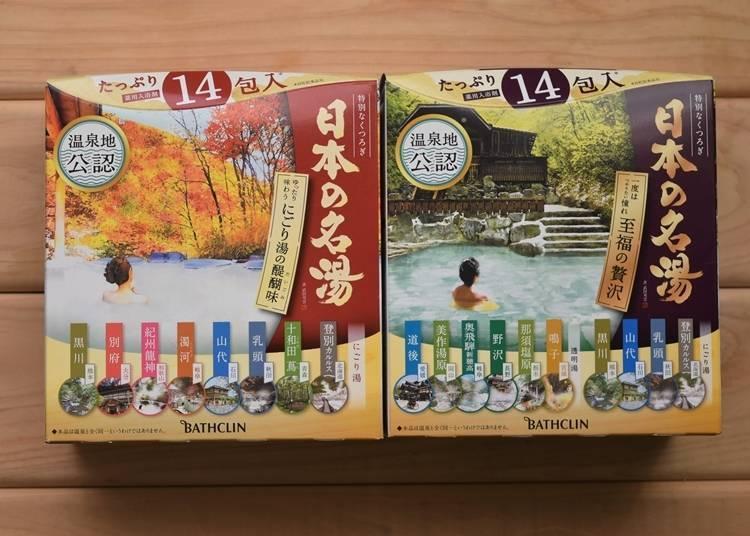 在家享受日本東北名湯入浴劑5選!把銀山溫泉、鳴子溫泉通通帶回家