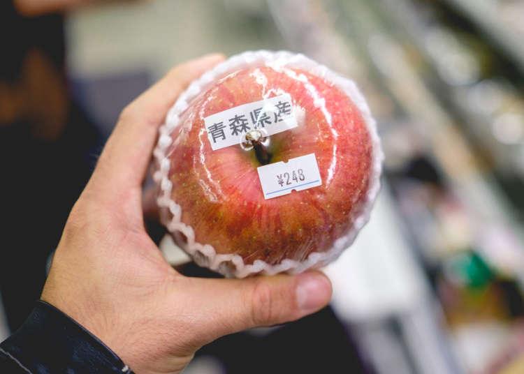 產量日本NO.1!日本人介紹青森蘋果種類、吃法、小知識給你知