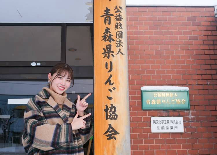 Japanese Pop Star Shares the Curious Stories Behind Aomori Apples