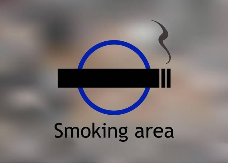 喫煙スペースがあることにびっくり