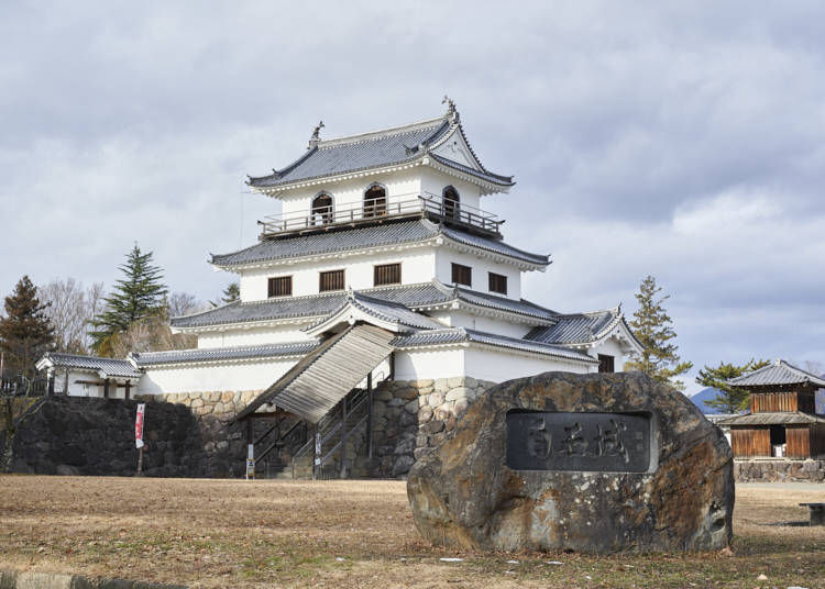Wear Katakura Kojuro's armor at Shiroishi Castle