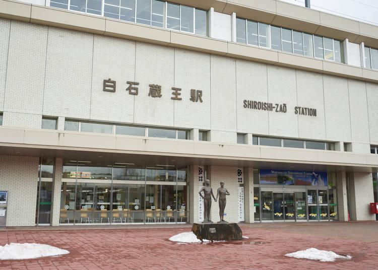 仙台から新幹線でわずか15分!スキーと狐の街・白石市に到着