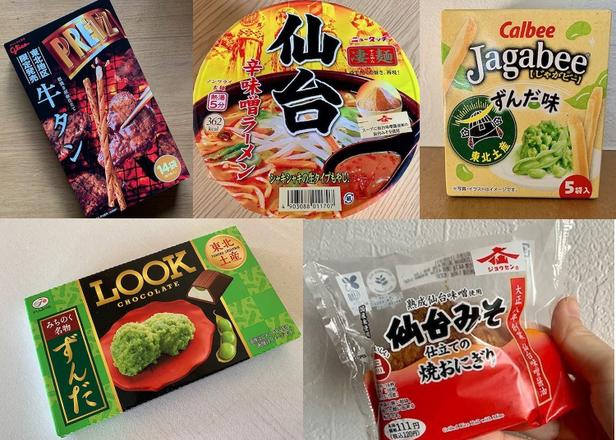 何コレ食べたい!仙台のコンビニで発見した地域限定フード&お菓子5選