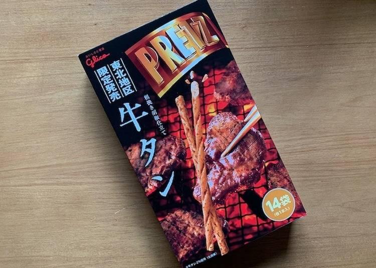 3)グリコの「ジャイアントプリッツ 牛タン」 購入店:NewDays