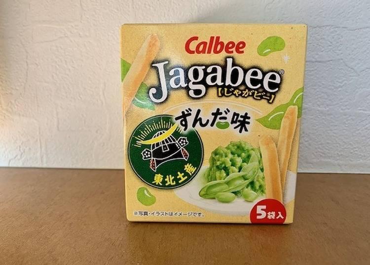 4)Calbee「Jagabee 毛豆味」(購入店:NewDays)
