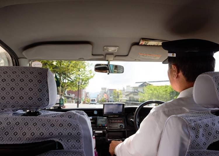 2)タクシーで訪れる場合