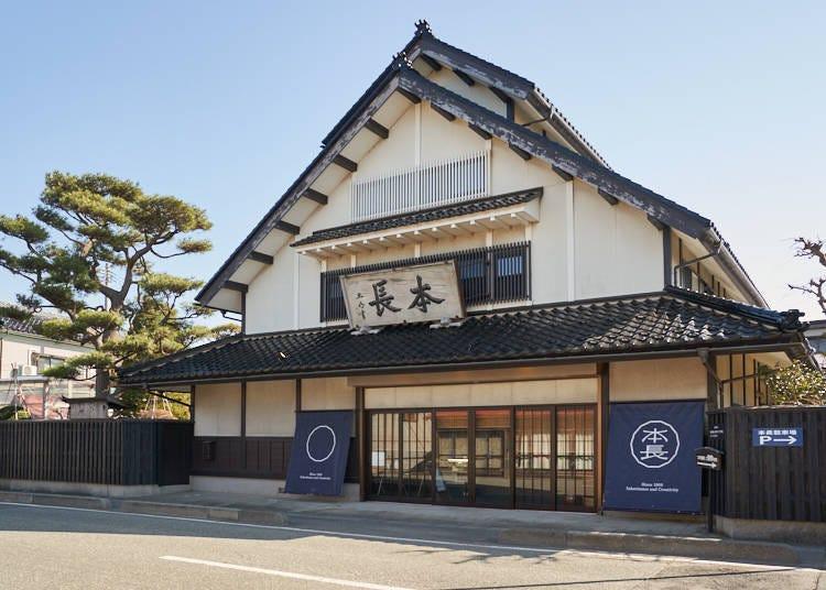 鶴岡のお土産は、「本長」で風味豊かな在来野菜のお漬物を