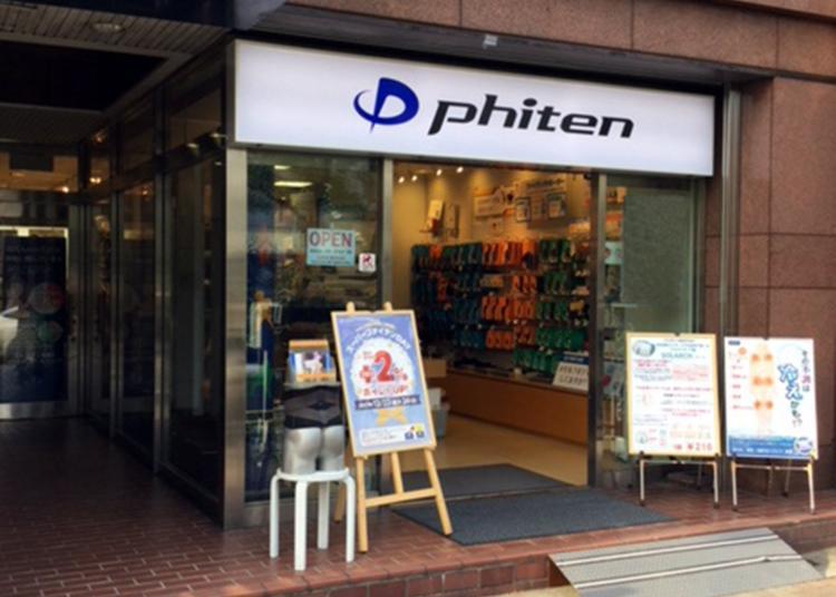 No.3:Phiten Ginza Store
