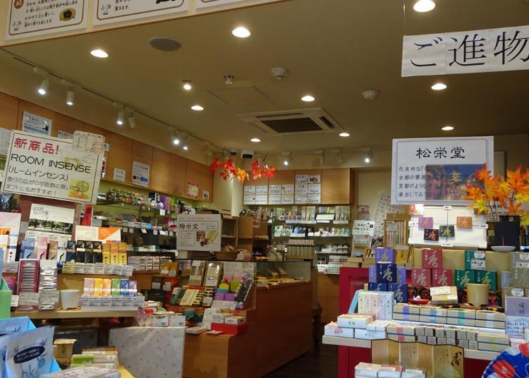 第6位:お香専門店 香源 銀座本店