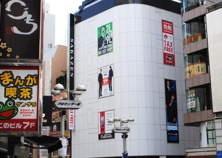 第2名:sakazen涩谷商店