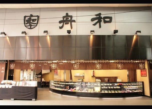 No.6:Funawa - Main Shop