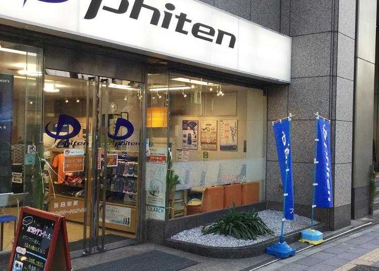 No.1:Phiten Asakusa Store