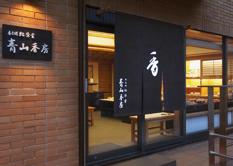 第4名:Long-established incense shop - Shoyeido Aoyama Store-