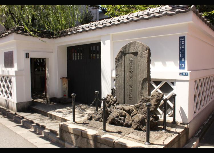 第2位:吉良邸跡