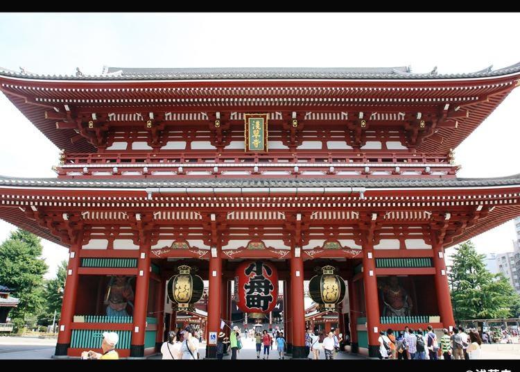 No.4:Hozomon Gate