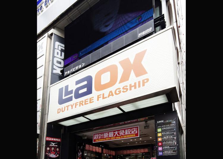第4名:LAOX秋叶原本店