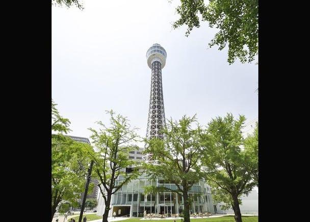 No.4:Yokohama Marine Tower