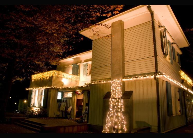 7위. 에리스맨 저택