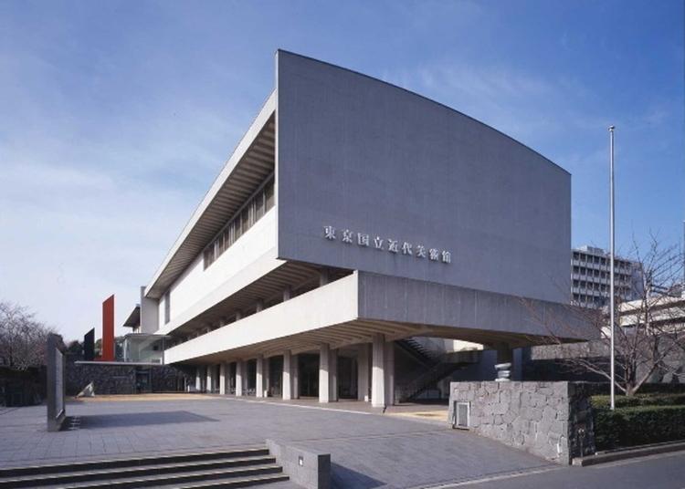 4위. 도쿄 국립 근대 미술관