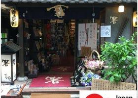 銀座×生活雜貨店 旅日外國觀光客熱門設施排行榜 2019-7