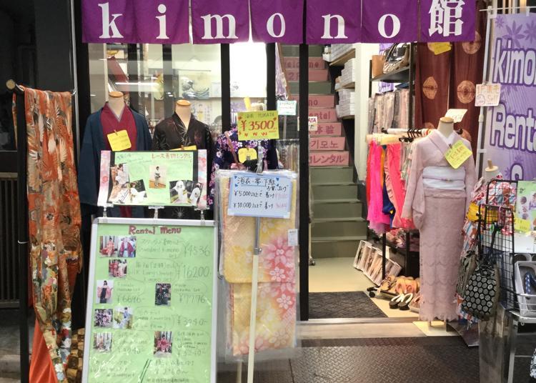 第7位:きもの館 浅草店
