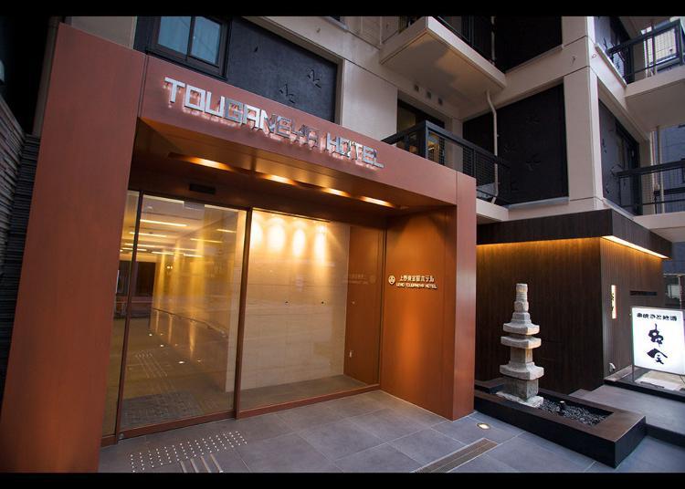 第2位:上野東金屋ホテル