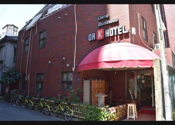 第3名:Oak hotel