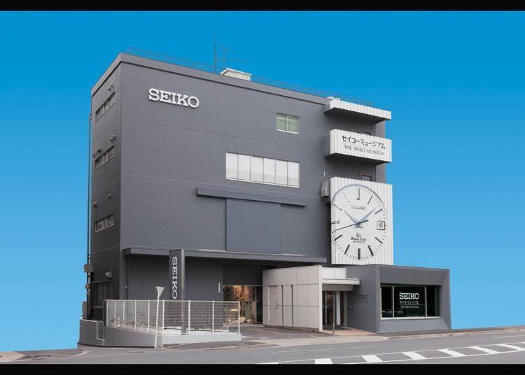 5. The Seiko Museum