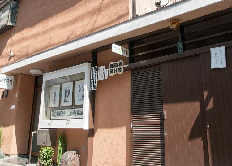 第6名:相撲攝影資料館