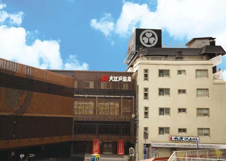 2위. Ooedo Onsen Monogatari Atami