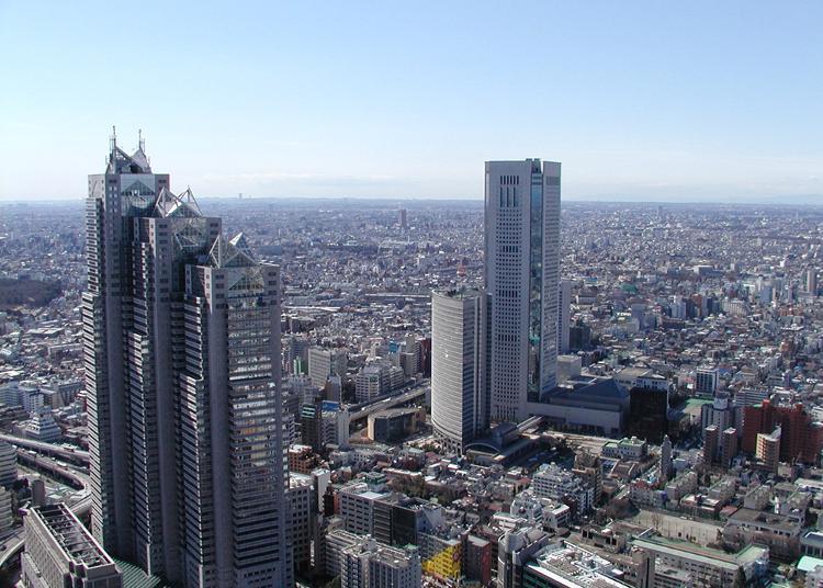 1. Tokyo Metropolitan Government