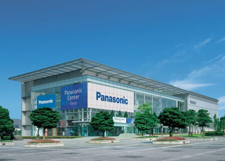 6. Panasonic Center Tokyo
