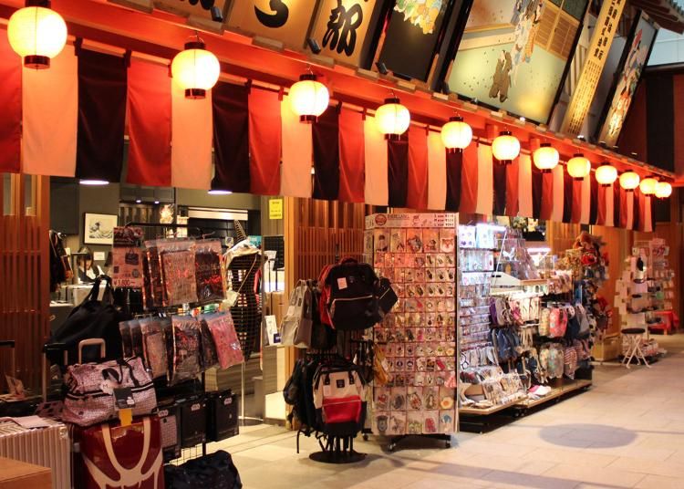 9. Travel luggage and accessories speciality shop -Toko Haneda International Airport Store