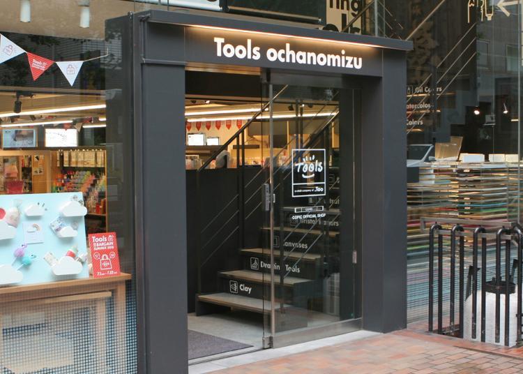 10위. Tools ochanomizu